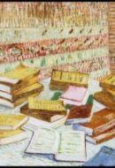 La littérature est-elle la vraie vie ?  : Bernard Pingaud – 2003