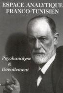 Conférence : Psychanalyse et dévoilement – 2005