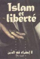 Islam et Liberté : Mohamed Charfi – 2001